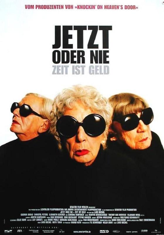 Film-Poster_Jetzt_oder_Nie